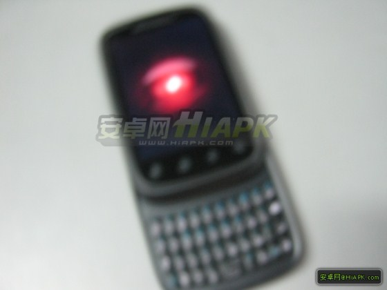 Android Gerücht Leak Motorola