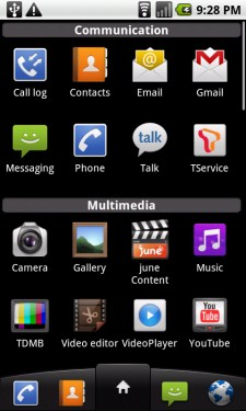 Android launcher LG