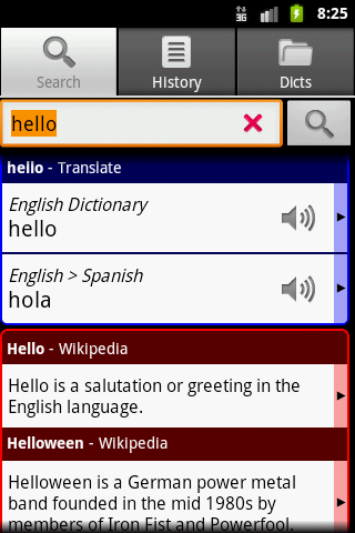 dictionary app for samsung android