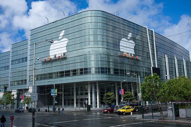 2011 Apple cloud gerüchte icloud iOS 5 mac os x lion WWDC
