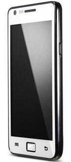 Galaxy S galaxy s 2 Samsung weiß