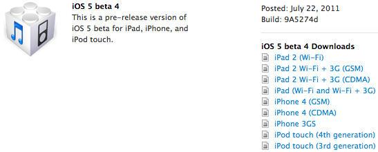 beta Firmware iOS itunes ota