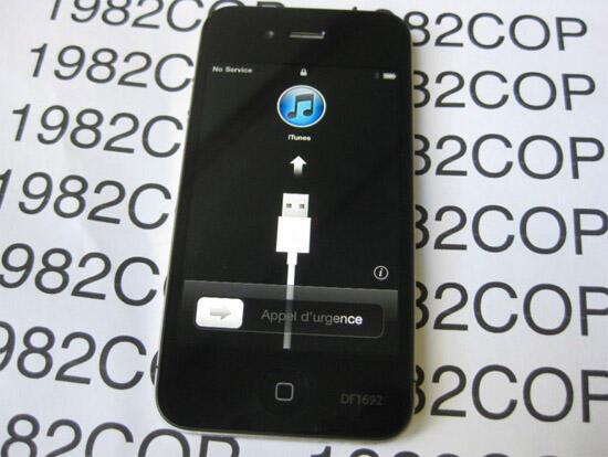 Apple ebay iPhone 4 prototyp