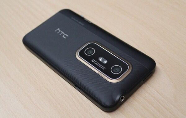 3D Evo evo 3D HTC test Testbericht