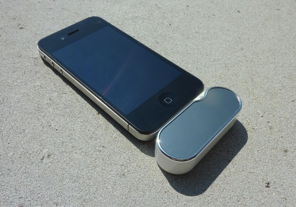 gewinnspiel mili power spirit f r das iphone und den ipod touch. Black Bedroom Furniture Sets. Home Design Ideas