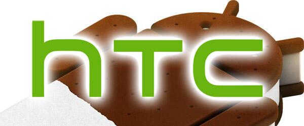 Android Firmware HTC ICS Sense Update