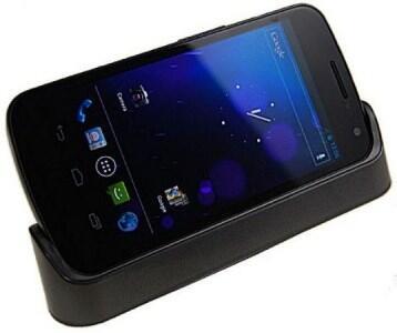 Android Dock Galaxy Nexus KFZ Samsung zubehör