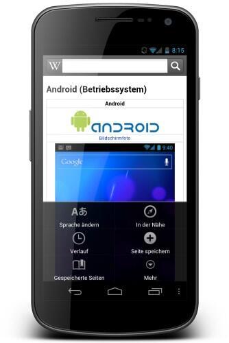 Android app iOS iphone tipp wikipedia Wissen