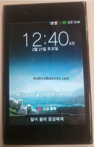 Android Leak LG optimus smartlet Video Vu
