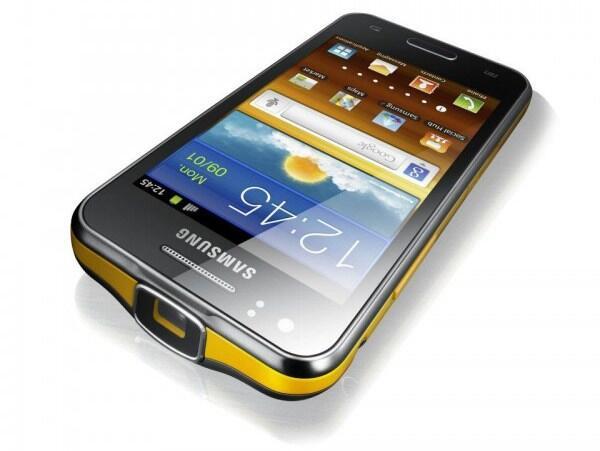 beam galaxy Samsung Smartphone uvp