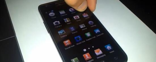 Android Ice Cream Sandwich Leak SamMobile Samsung Galaxy S II sgs2