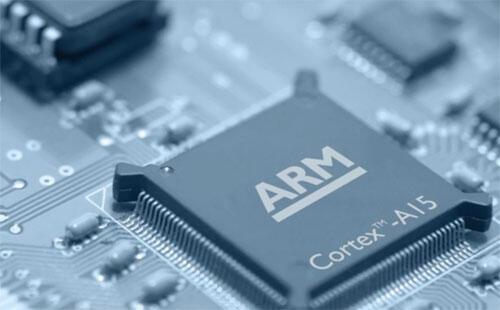 arm chip cpu prozessor