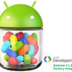 Android 4.1.2 Factory Image