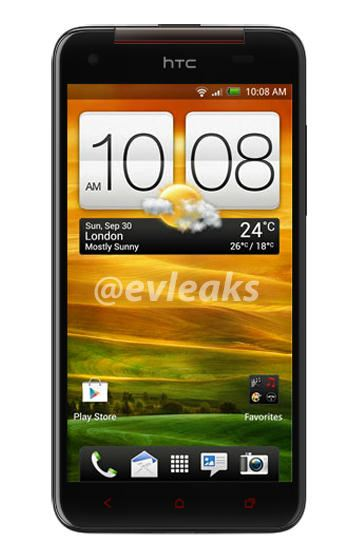 Android deluxe evleaks HTC