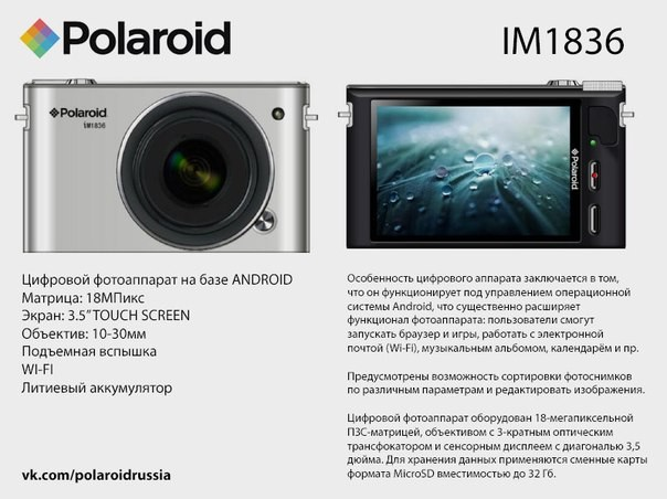 Android Ice Cream Sandwich Kamera Objektiv polaroid Smartphone