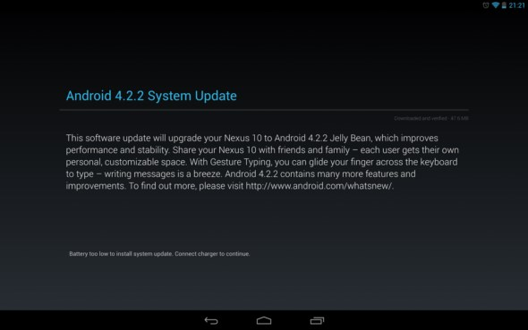 Android Google ota Update