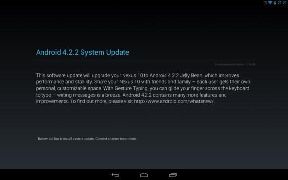 Android Google ota Update