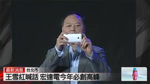 Android G2 Google HTC Leak M4 m7 Smartphones