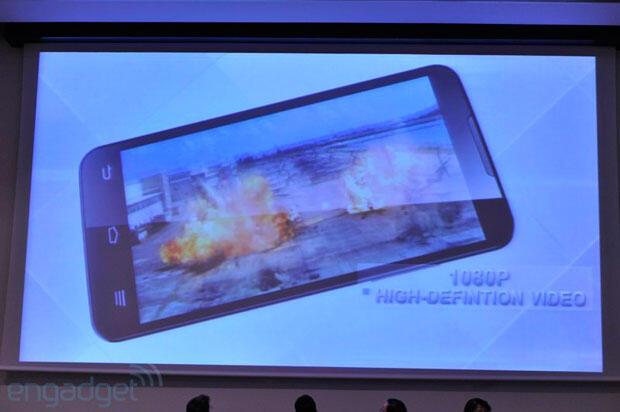 Android grand memo Mobile World Congress 2013 ZTE