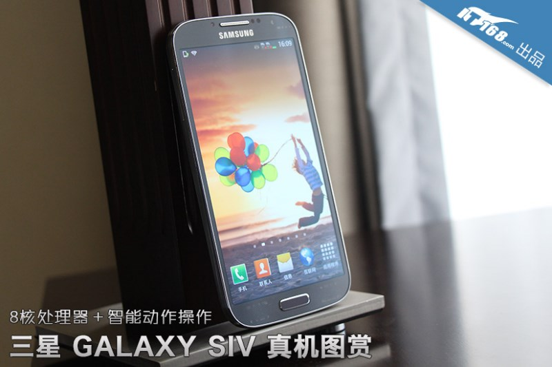 Android Galaxy S4 s4 Samsung sgs4