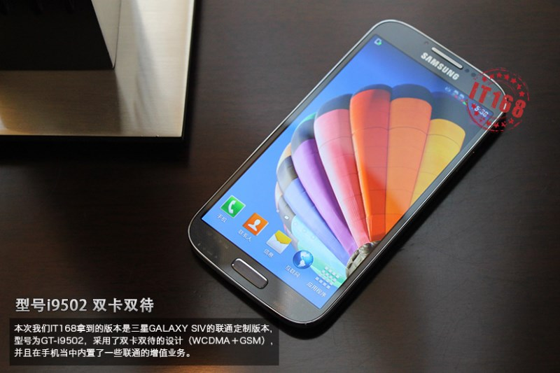 Android Galaxy S4 Samsung sgs4