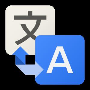 Android ap Google offline