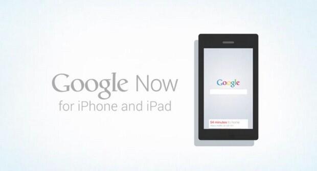 Google iOS Leak