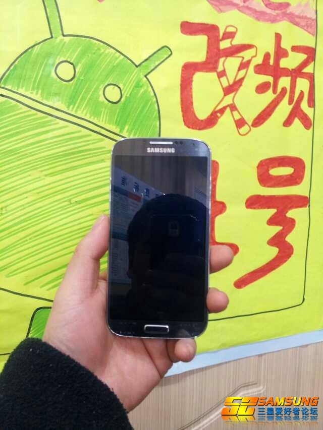 Android Galaxy S4 Samsung