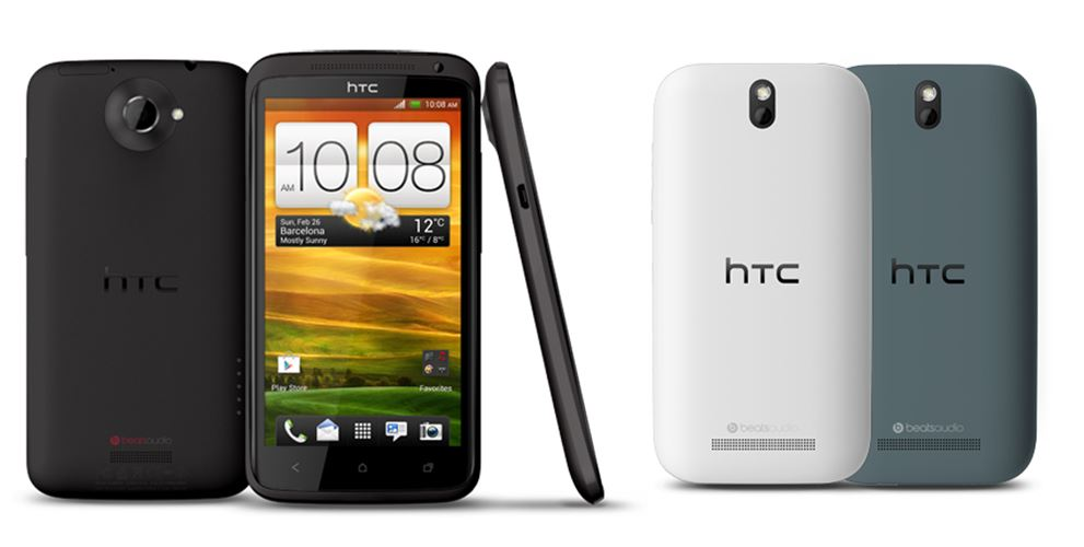 Android HTC Jelly Bean Update