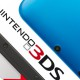 nintendo_3ds_header