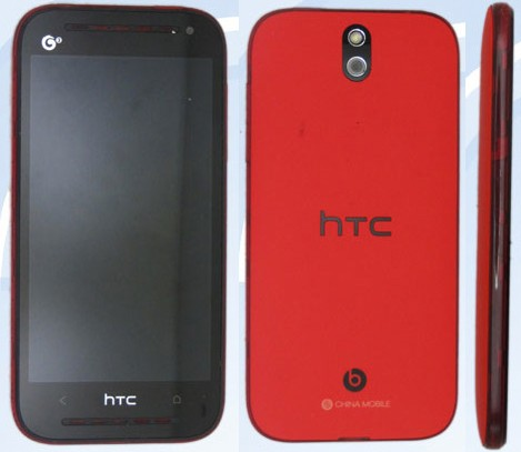 Android HTC