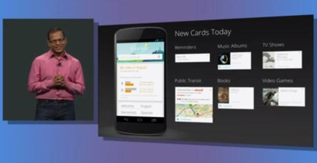 Android Google Google Now now