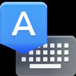 Android Google Tastatur
