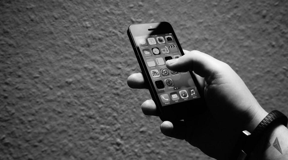 Apple iOS iPad iphone Performance Update