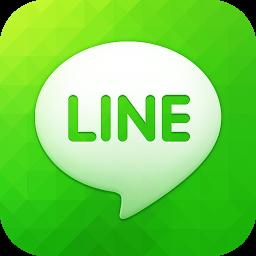 iOS line Messenger