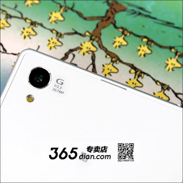 Android honami IFA2013 Leak Sony xperia z1