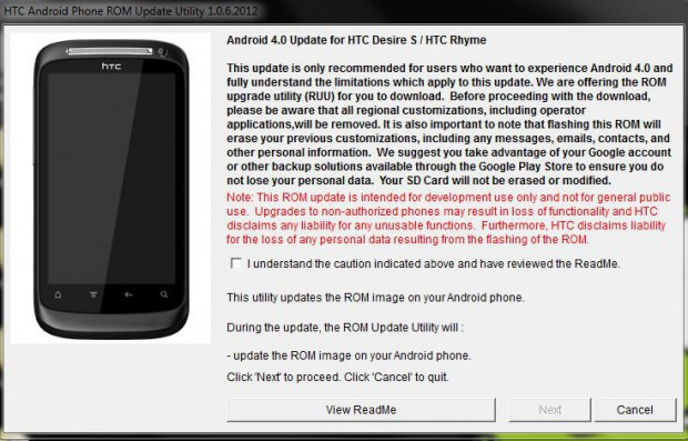 Android android 4.0 HTC htcdev ICS RUU Update