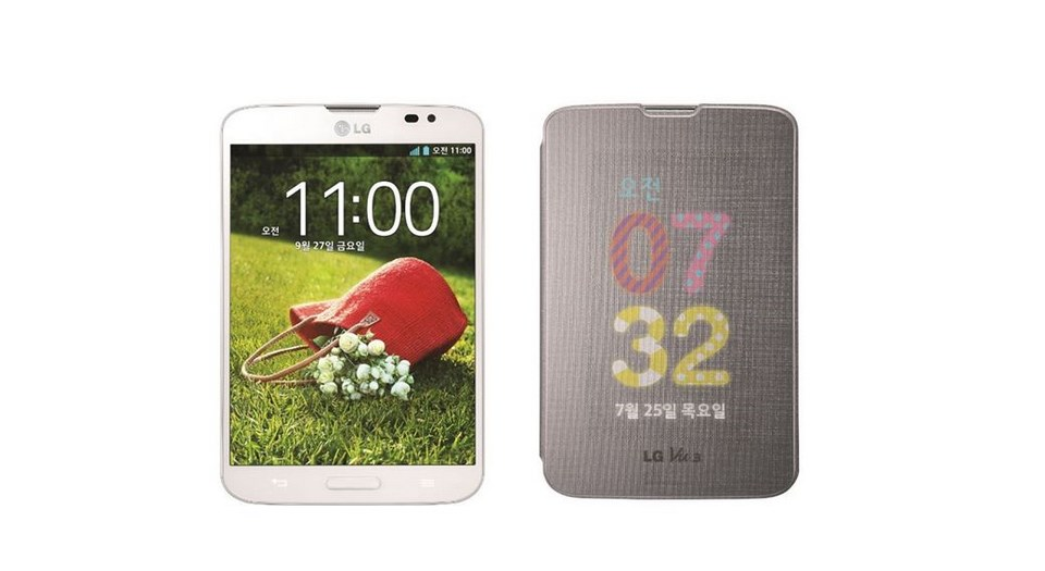 Android LG Smartphone Vu