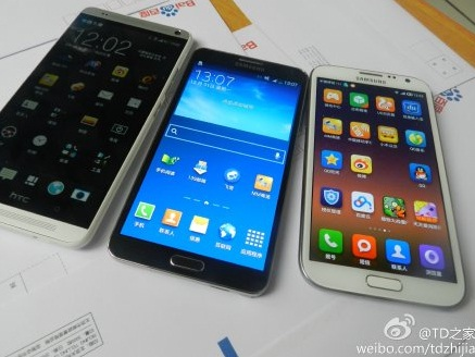 Android HTC Leak One Max