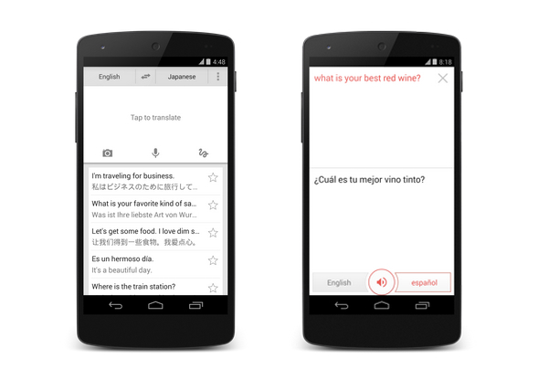 Android Google translate übersetzer