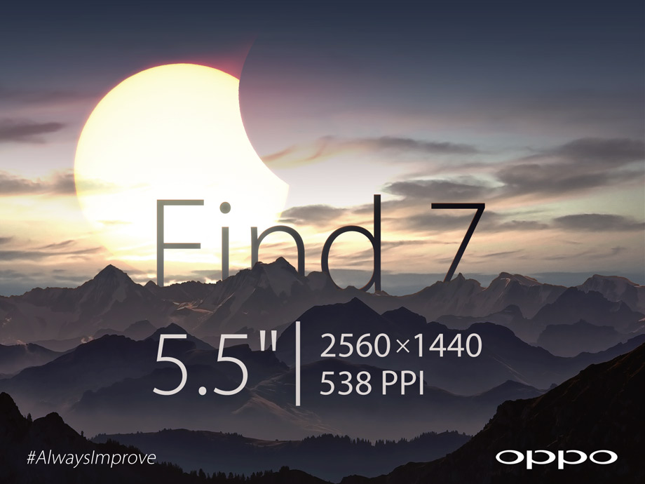 Android Find 7 oppo