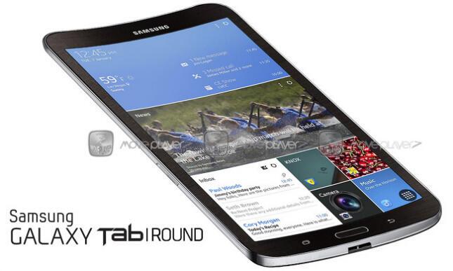 Android Display gebogen Konzept Samsung tablet