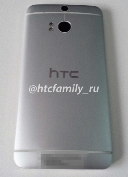Android cam HTC Kamera Leak