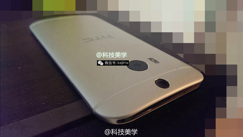 Android HTC one teaser