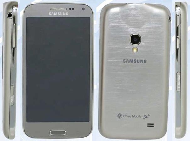 Android beamer Galaxy Beam 2 Samsung Smartphone