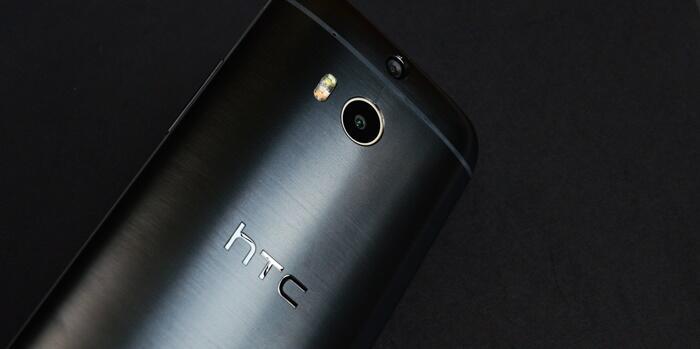 Desire 616 HTC Outsourcing Wingtech