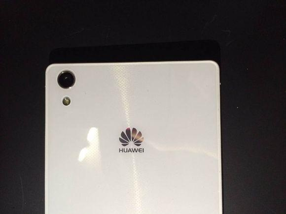 Android Ascend P7 Huawei Leak