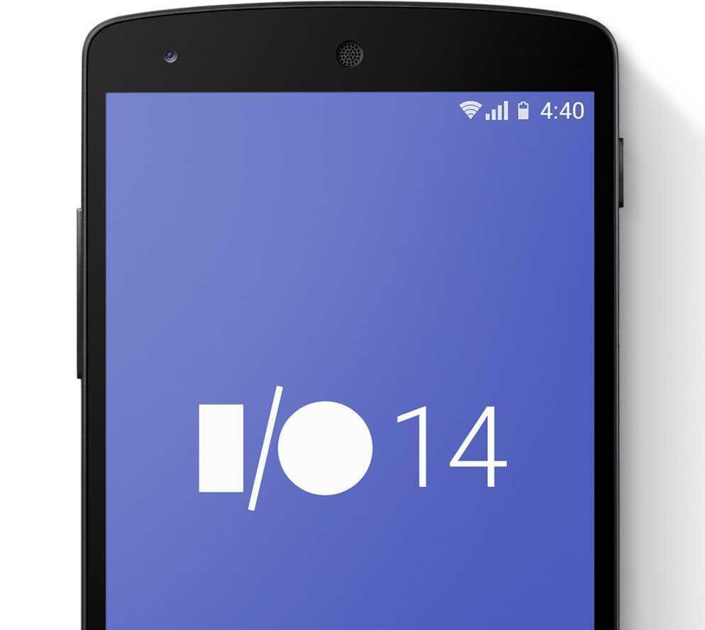 Android chrome Devs & Geeks event Google google i/o i/o Live stream