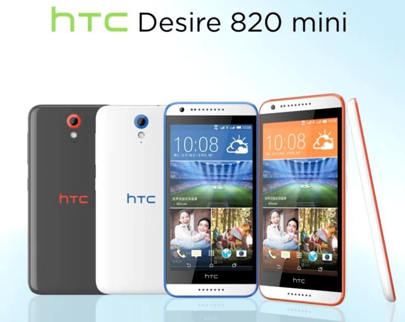 Android Boomsound HTC htc desire Mini