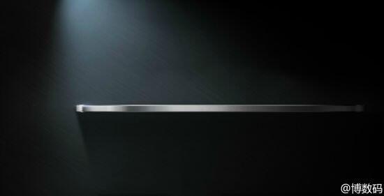 Android dünnstes Smartphone Leak max teaser Vivo X5